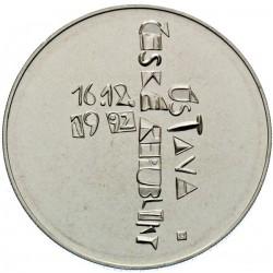 200 Kč První výročí schválení Ústavy ČR - BK (1993)