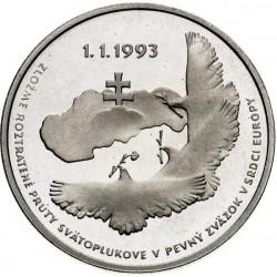 Vznik Slovenskej republiky (1993)